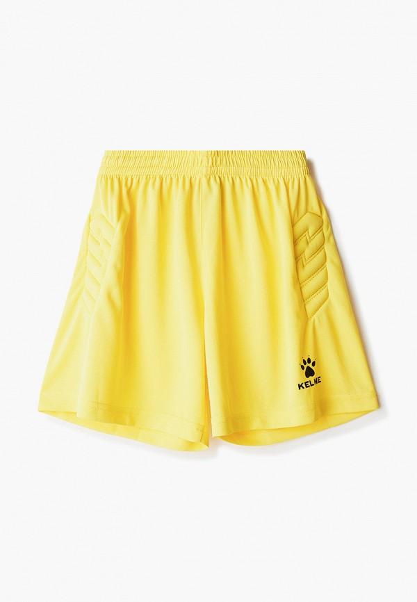 Костюм спортивный для мальчика Kelme цвет желтый  Фото 4