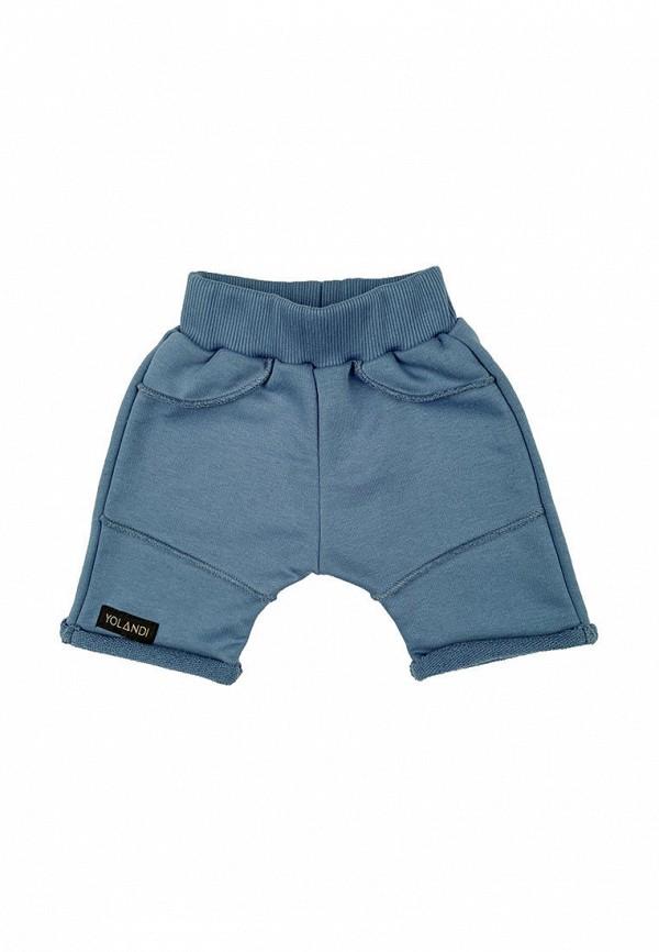 шорты yolandi малыши, голубые