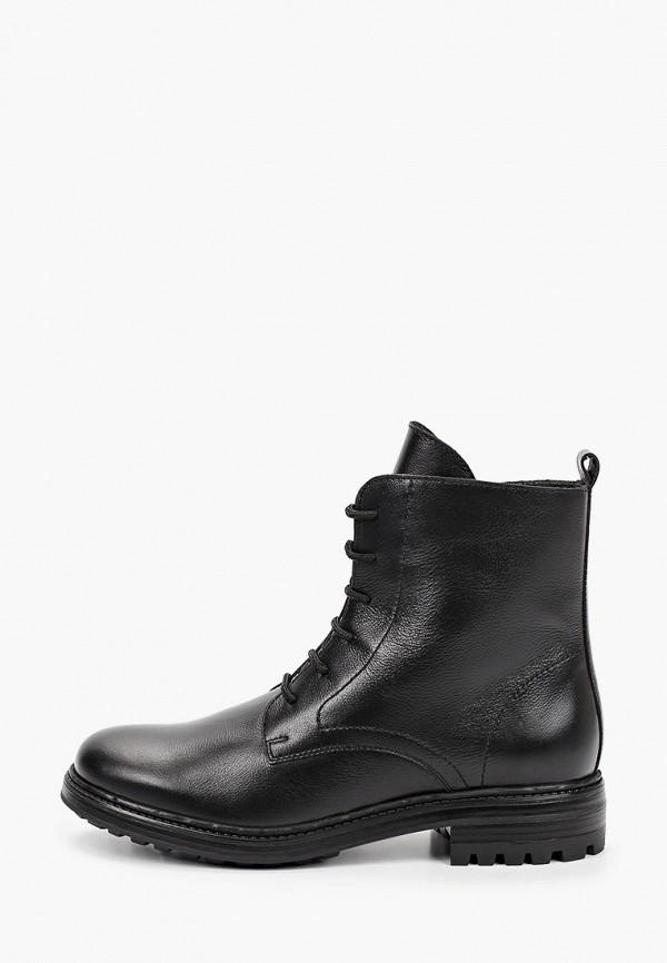 ботинки ralf ringer малыши, черные