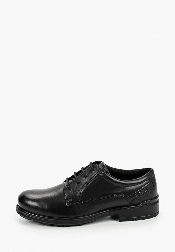 туфли ecco малыши, черные