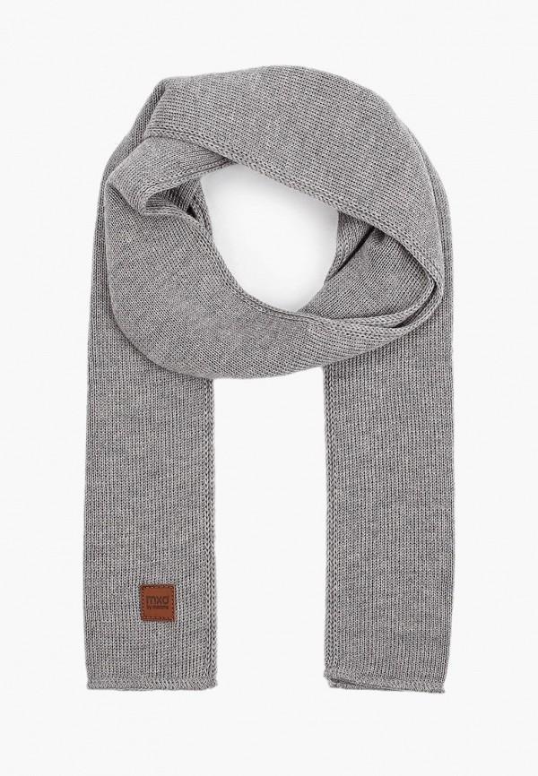 шарф maximo малыши, серый