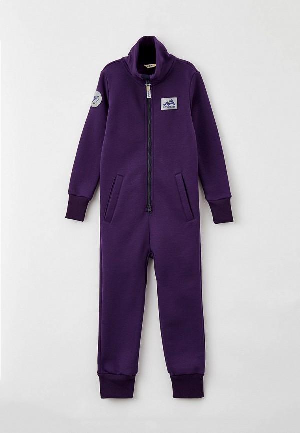 Детский комбинезон Cave Kids цвет фиолетовый