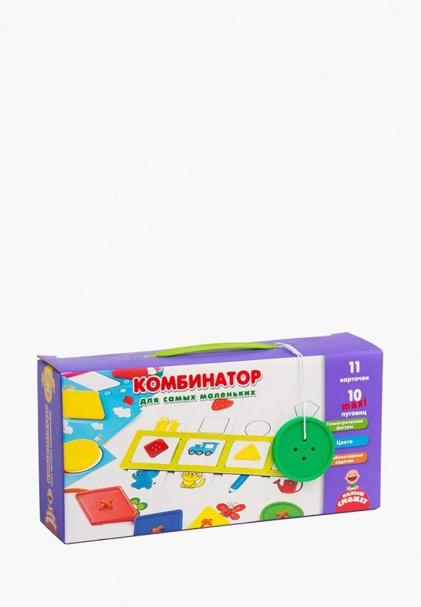Набор игровой Vladi Toys Vladi Toys MP002XC00P31 набор игровой vladi toys vladi toys mp002xc008tz