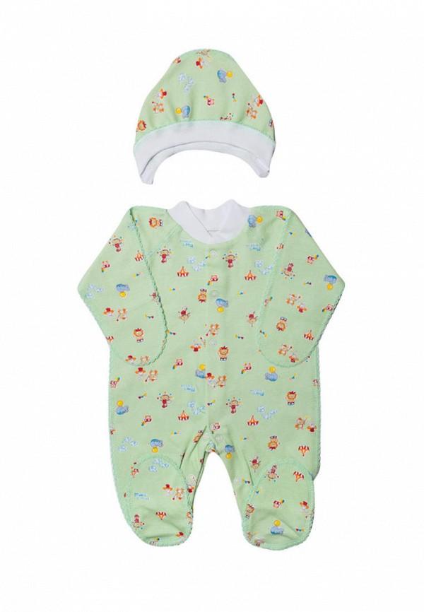 Комплект Клякса Клякса MP002XC00P4C комплект одежды детский клякса цвет зеленый экрю 37 301 размер 74
