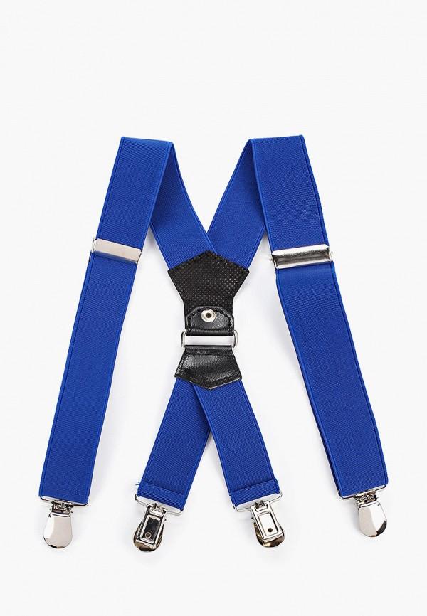 подтяжки stilmark малыши, синие
