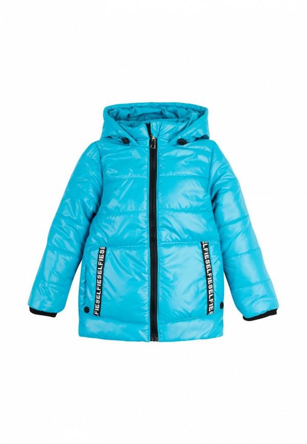 куртка одягайко малыши, голубая
