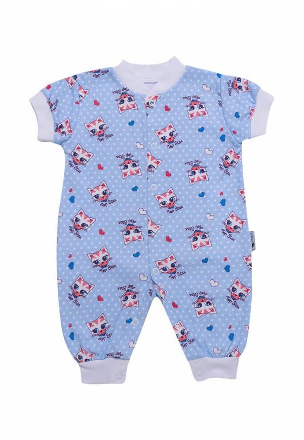 комбинезон с брюками клякса малыши, голубой