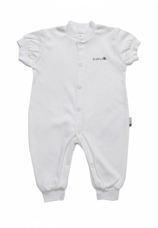 комбинезон с брюками клякса малыши, бежевый