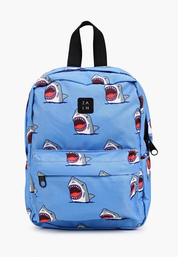 рюкзак zain малыши, разноцветный