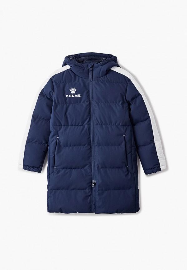 Куртка для мальчика утепленная Kelme цвет синий