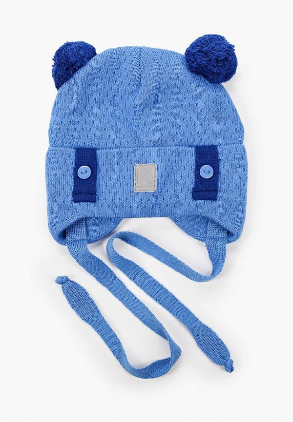 Шапка детская Prikinder цвет синий