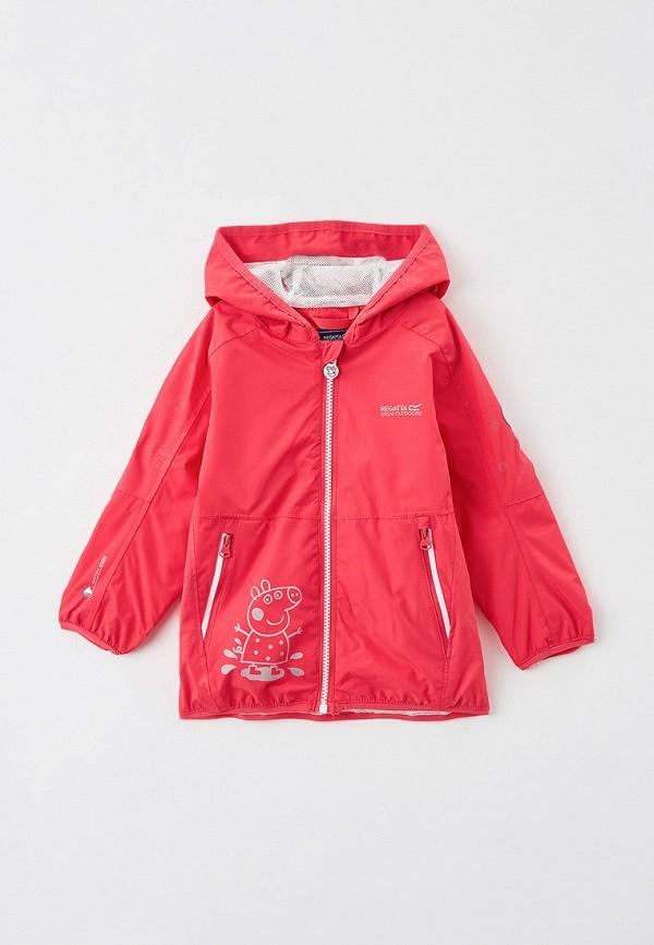 Ветровка для девочки Regatta цвет розовый