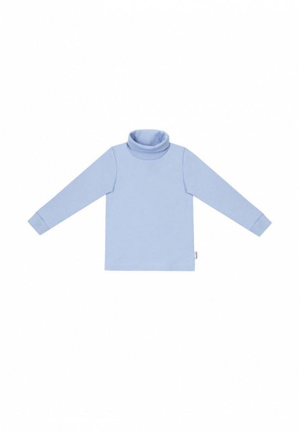 Водолазка для мальчика bodo цвет голубой