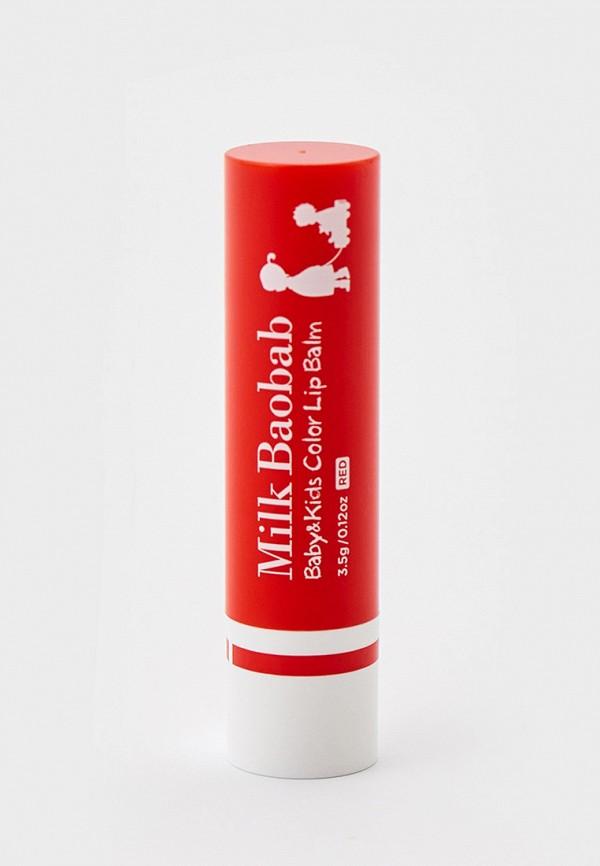 бальзам для губ milk baobab малыши