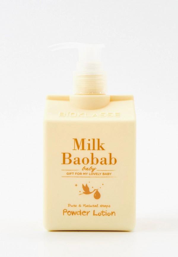 лосьон для тела milk baobab малыши