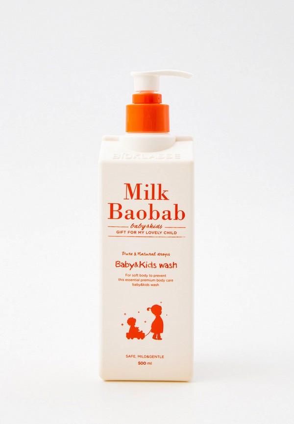 гель для душа milk baobab малыши