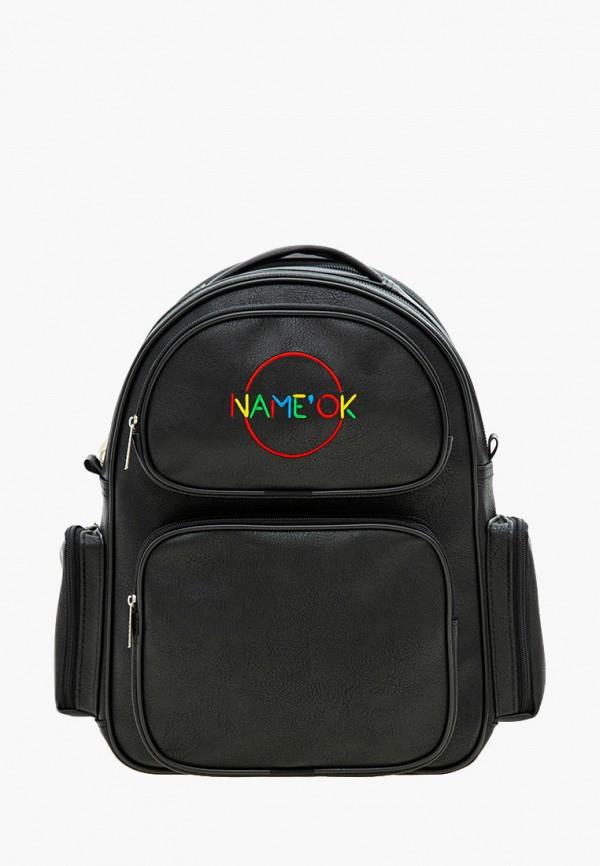 рюкзак name'ok малыши, черный