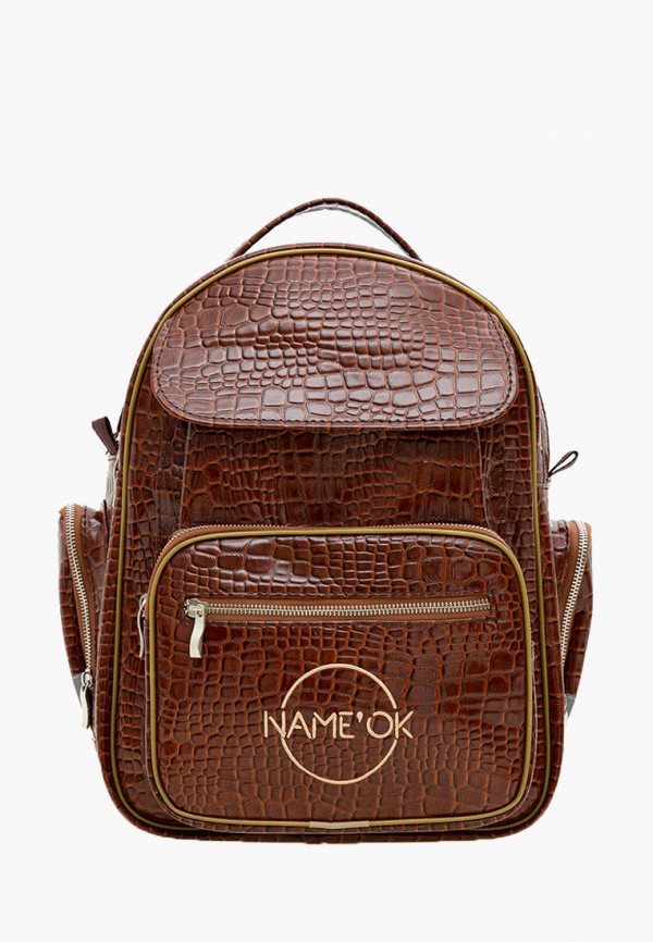 рюкзак name'ok малыши, коричневый