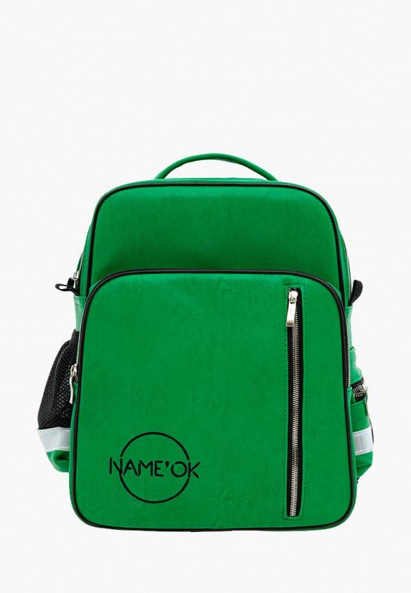 рюкзак name'ok малыши, зеленый