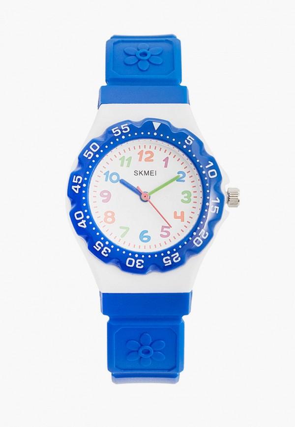 часы skmei малыши, синие