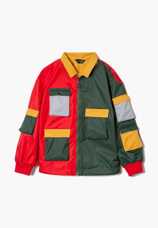 легкие куртка mia gia малыши, разноцветная