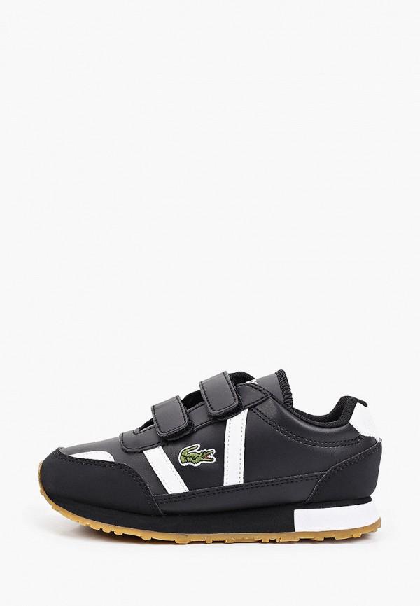 кроссовки lacoste малыши, черные