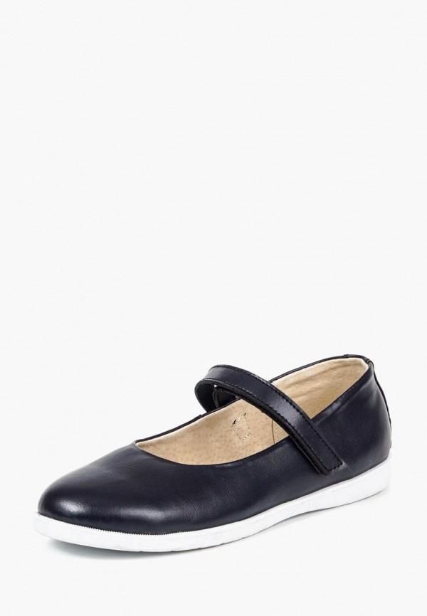 туфли tops для девочки, синие