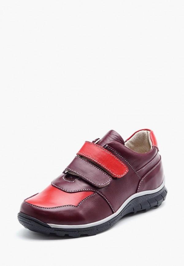 кроссовки tops для девочки, разноцветные