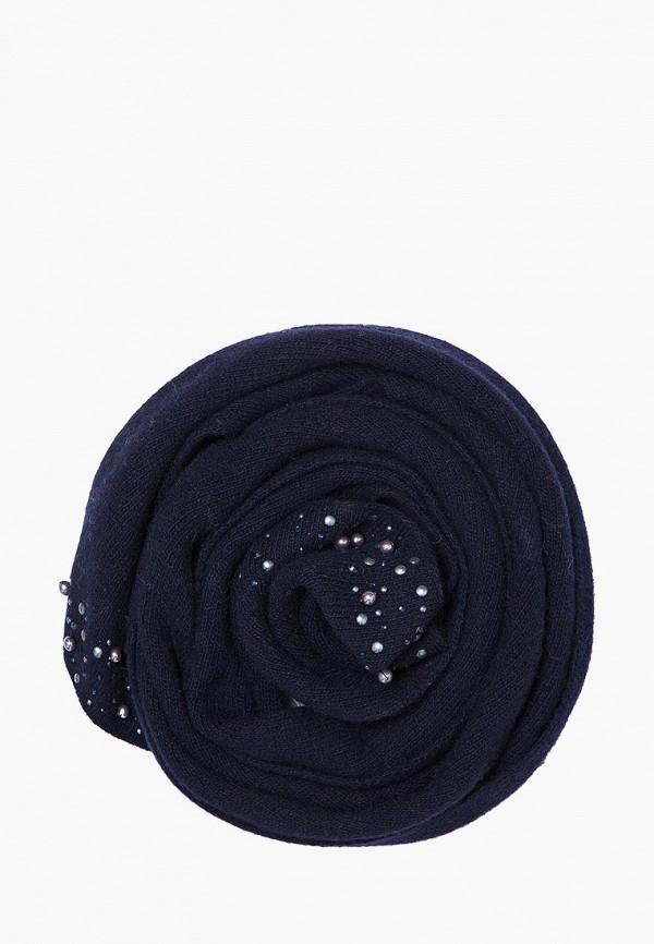 шарф finn flare для девочки, синий
