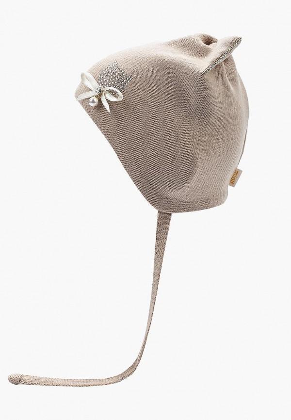 Шапка Mialt Mialt MP002XG006S1 шапка mialt mialt mp002xg004ip