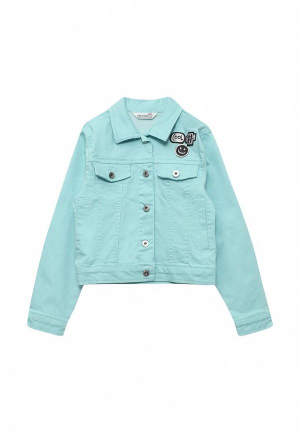где купить Куртка джинсовая Coccodrillo Coccodrillo MP002XG007H2 по лучшей цене
