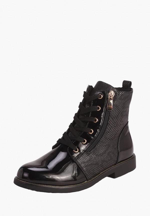Купить Ботинки T.Taccardi, mp002xg008bo, черный, Весна-лето 2018