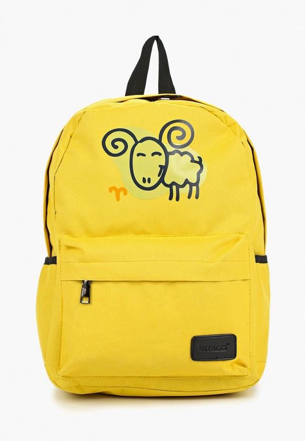 рюкзак vitacci для девочки, желтый