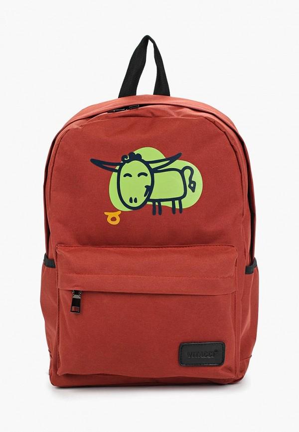 рюкзак vitacci для девочки, коричневый