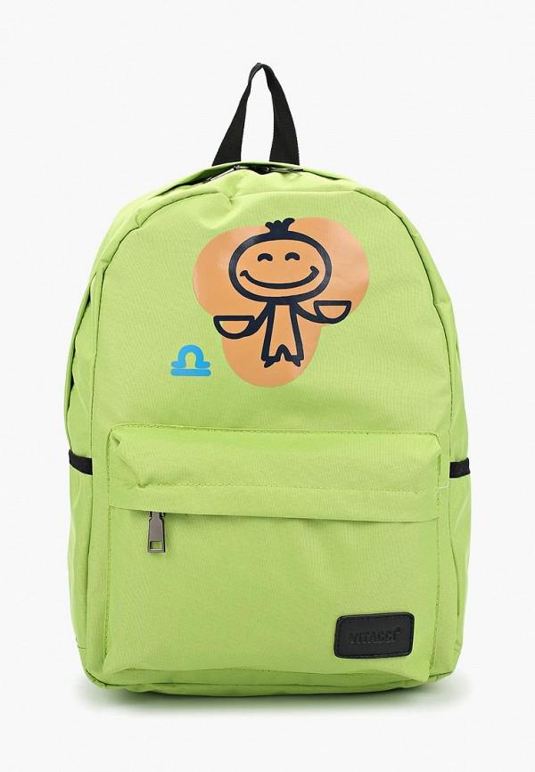 рюкзак vitacci для девочки, зеленый