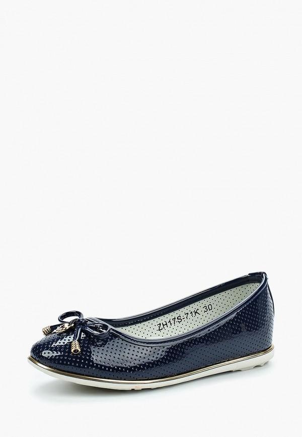 Балетки для девочки T.Taccardi цвет синий