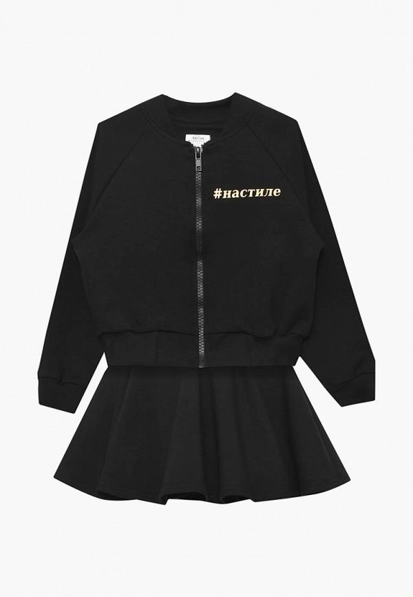 костюм archyland для девочки, черный