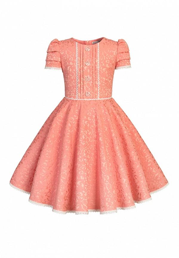 Купить Платье Alisia Fiori, Жюли, MP002XG009E4, коралловый, Весна-лето 2018
