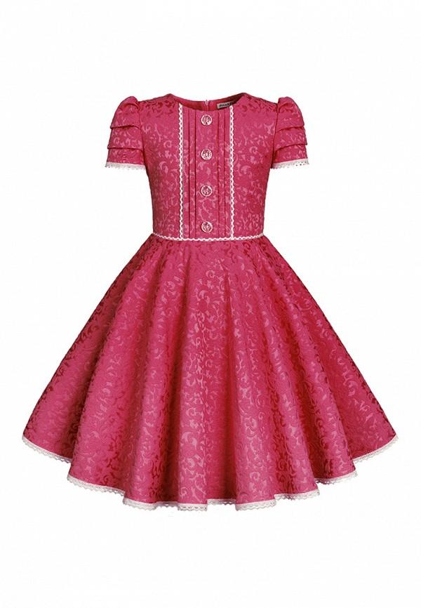 Купить Платье Alisia Fiori, Жюли, mp002xg009e5, красный, Весна-лето 2018