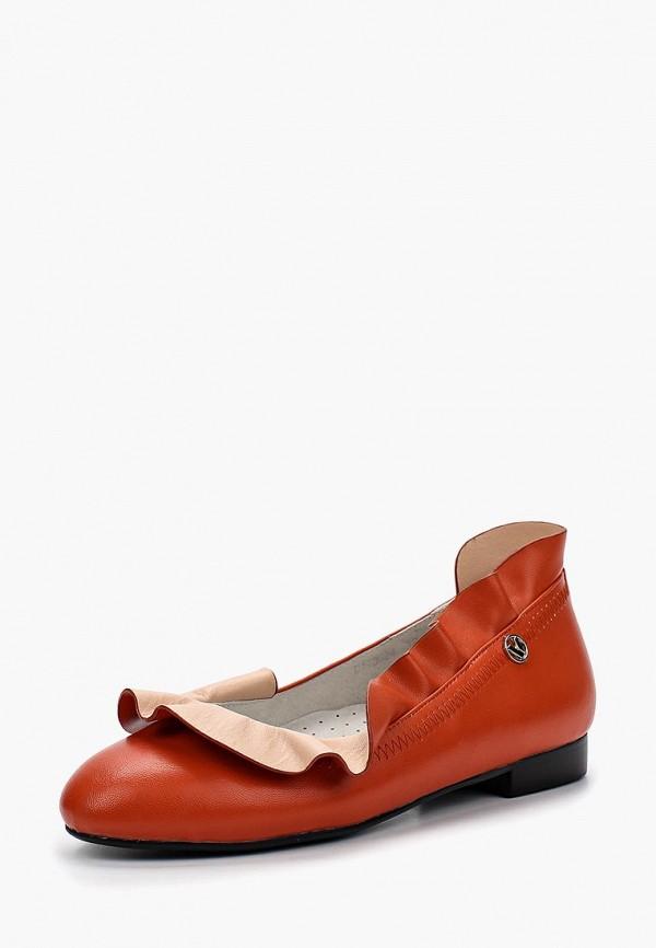 6a92a6e36938 Каталог обуви a:3:{i:0;s:18:оранжевый;i:1;s:0:;i:2;s:0:;} - Каталог ...