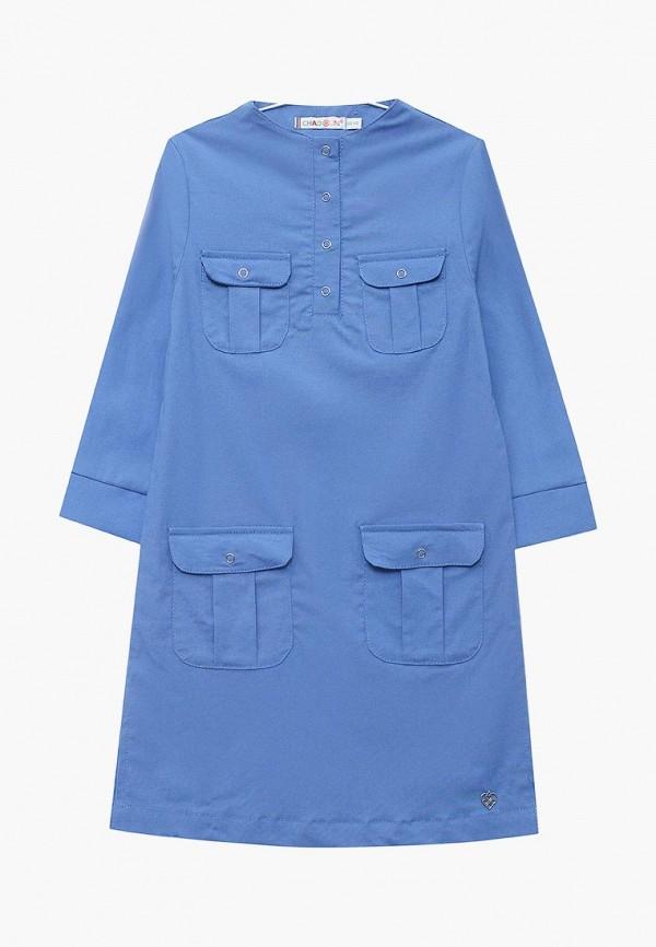 Купить Платье Chadolini синего цвета