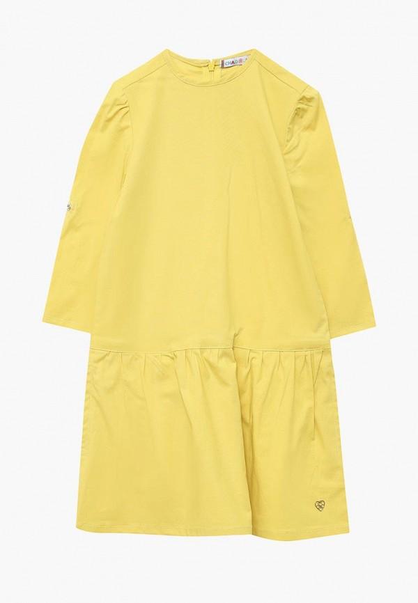 повседневные платье chadolini для девочки, желтое