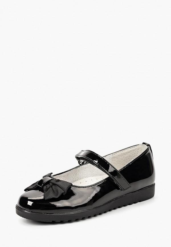 Купить Туфли T.Taccardi, mp002xg00amy, черный, Осень-зима 2018/2019
