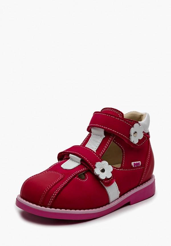 Туфли BOS Baby Orthopedic Shoes BOS Baby Orthopedic Shoes MP002XG00B24 туфли bos baby orthopedic shoes bos baby orthopedic shoes mp002xg00b29