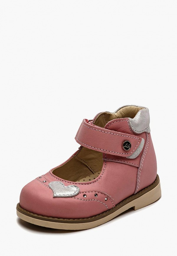 Туфли BOS Baby Orthopedic Shoes BOS Baby Orthopedic Shoes MP002XG00B28