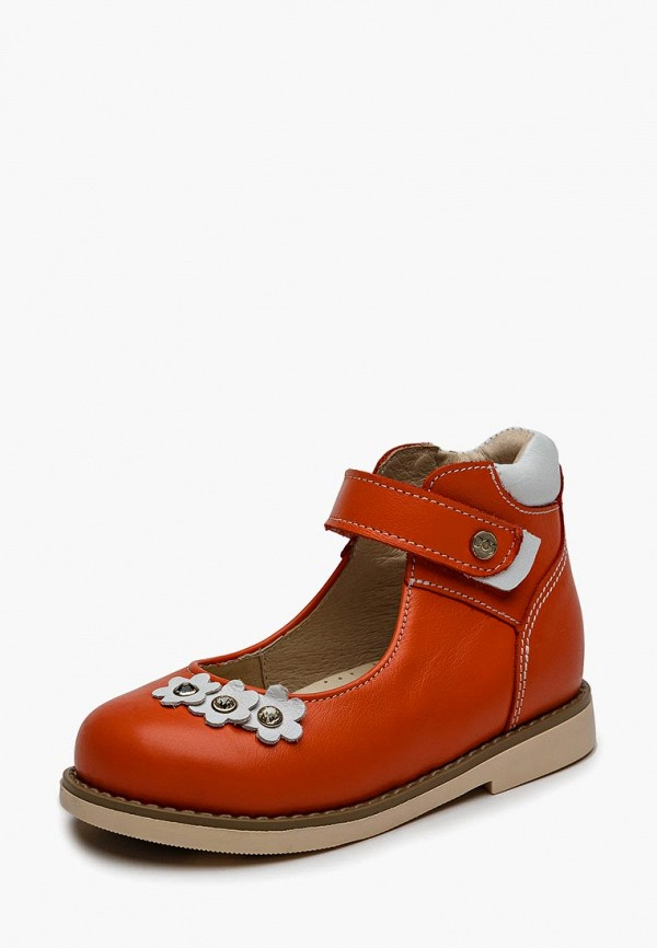 Туфли BOS Baby Orthopedic Shoes BOS Baby Orthopedic Shoes MP002XG00B29 туфли bos baby orthopedic shoes bos baby orthopedic shoes mp002xb006uf