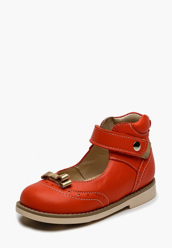 Туфли BOS Baby Orthopedic Shoes BOS Baby Orthopedic Shoes MP002XG00B2B