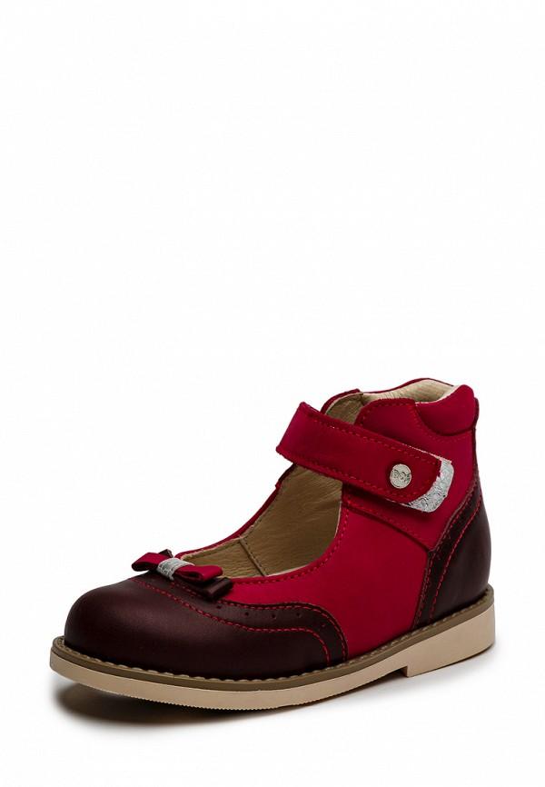 Туфли BOS Baby Orthopedic Shoes BOS Baby Orthopedic Shoes MP002XG00B2D bos 12m ps 1pd s4 c