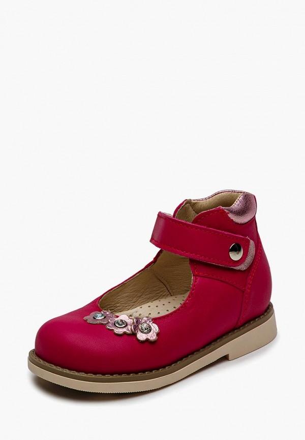 Фото - Туфли BOS Baby Orthopedic Shoes BOS Baby Orthopedic Shoes MP002XG00B2E women high heel shoes platform pumps woman thin high heels party wedding shoes ladies kitten heels plus size 34 40 41 42 43