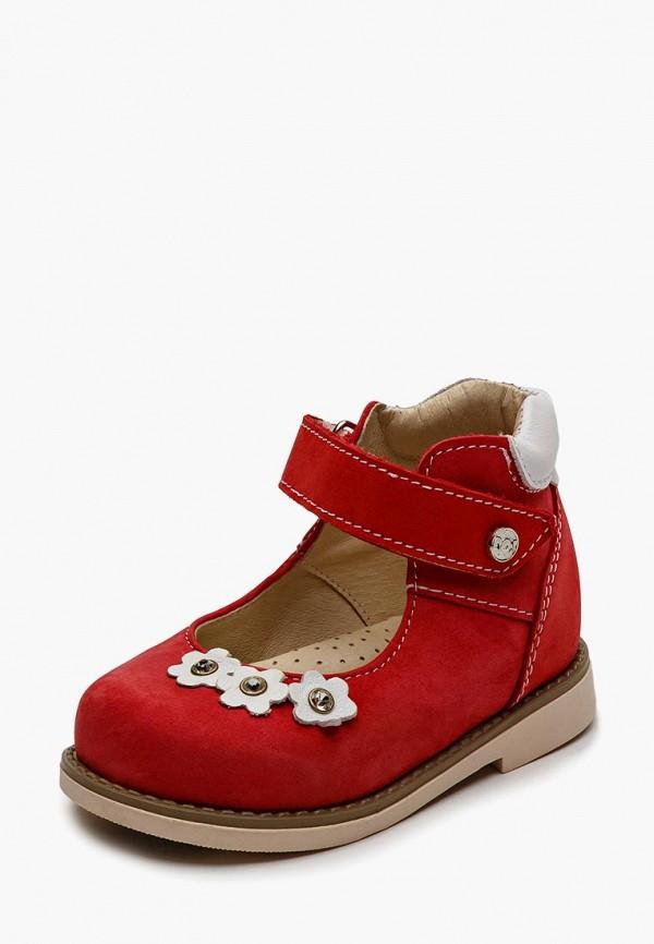 Фото - Туфли BOS Baby Orthopedic Shoes BOS Baby Orthopedic Shoes MP002XG00B2J women high heel shoes platform pumps woman thin high heels party wedding shoes ladies kitten heels plus size 34 40 41 42 43